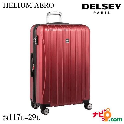 DELSEY デルセー スーツケース 大容量 HELIUM AERO ヘリウムエアロ L 117L+29L レッド Red 40007683004 【代引不可】