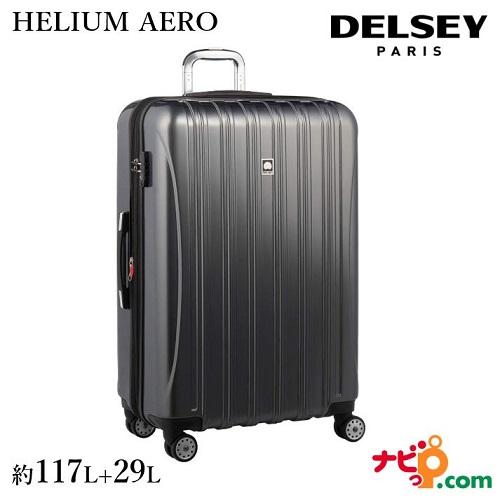 DELSEY デルセー スーツケース 大容量 HELIUM AERO ヘリウムエアロ L 117L+29L グレー Grey 40007683011 【代引不可】
