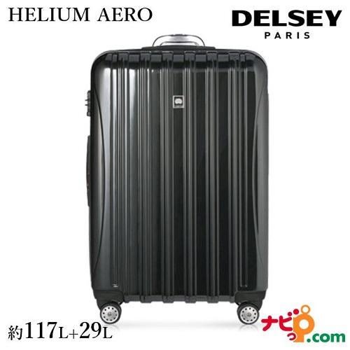 DELSEY デルセー スーツケース 大容量 HELIUM AERO ヘリウムエアロ L 117L+29L ブラック Black 40007683000 【代引不可】