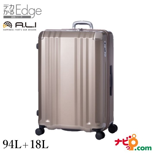 A.L.I アジアラゲージ スーツケース 手荷物預け無料サイズ デカかるEdge 拡張タイプ 94L+18L ALI-008-28W-GD シャンパンゴールド 【代引不可】