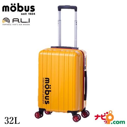 A.L.I アジアラゲージ スーツケース 機内持込み可能サイズ モーブス mobus 32L MBC-1908-18-YE イエロー 【代引不可】