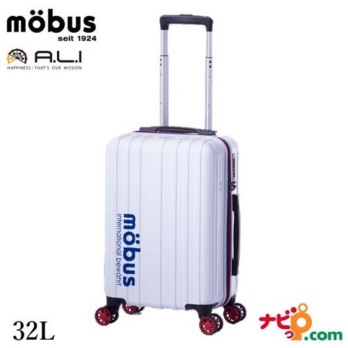A.L.I アジアラゲージ スーツケース 機内持込み可能サイズ モーブス mobus 32L MBC-1908-18-WH ホワイト 【代引不可】