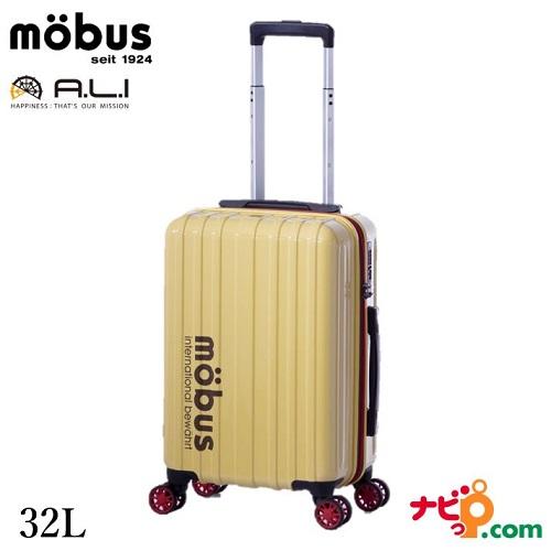 A.L.I アジアラゲージ スーツケース 機内持込み可能サイズ モーブス mobus 32L MBC-1908-18-IV アイボリー 【代引不可】