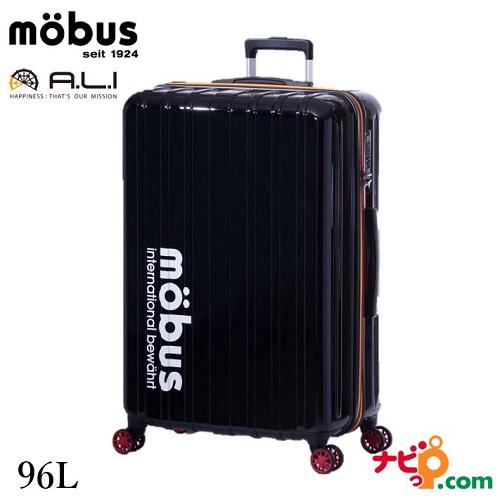A.L.I アジアラゲージ スーツケース 手荷物預け無料サイズ モーブス mobus 96L MBC-1908-28-BK ブラック 【代引不可】