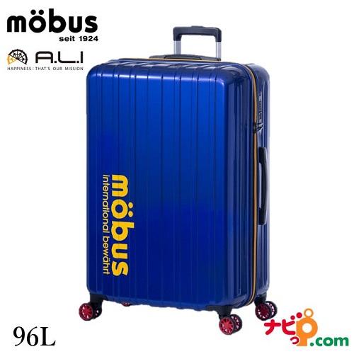 A.L.I アジアラゲージ スーツケース 手荷物預け無料サイズ モーブス mobus 96L MBC-1908-28-BL ブルー 【代引不可】