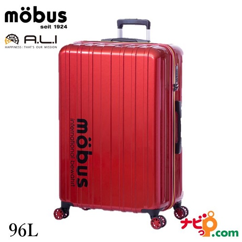 A.L.I アジアラゲージ スーツケース 手荷物預け無料サイズ モーブス mobus 96L MBC-1908-28-RD レッド 【代引不可】