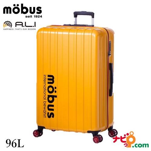 A.L.I アジアラゲージ スーツケース 手荷物預け無料サイズ モーブス mobus 96L MBC-1908-28-YE イエロー 【代引不可】