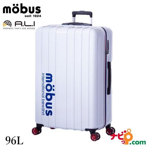 A.L.I アジアラゲージ スーツケース 手荷物預け無料サイズ モーブス mobus 96L MBC-1908-28-WH ホワイト 【代引不可】