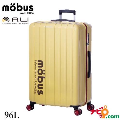 A.L.I アジアラゲージ スーツケース 手荷物預け無料サイズ モーブス mobus 96L MBC-1908-28-IV アイボリー 【代引不可】