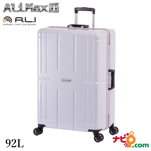 A.L.I アジアラゲージ スーツケース 手荷物預け無料サイズ ALIMAXII 92L ALI-011R-28-CBWH カーボンホワイト 【代引不可】