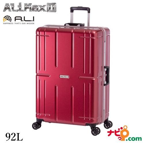 A.L.I アジアラゲージ スーツケース 手荷物預け無料サイズ ALIMAXII 92L ALI-011R-28-WRD ワインレッド 【代引不可】