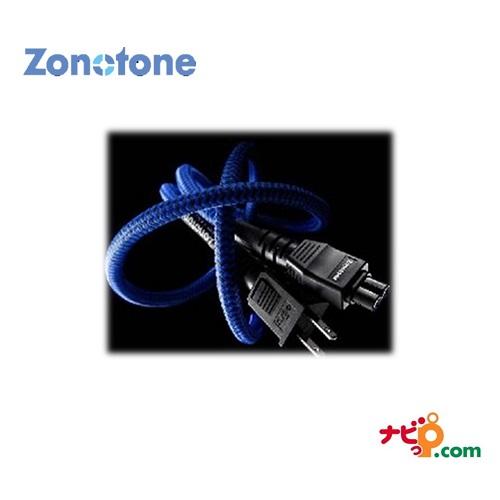 Zonotoneゾノトーン めがねタイプ2芯電源ケーブル 待望 完成品 MEGANE-1.5 6N2P-3.5Blue 1.5m 高級品