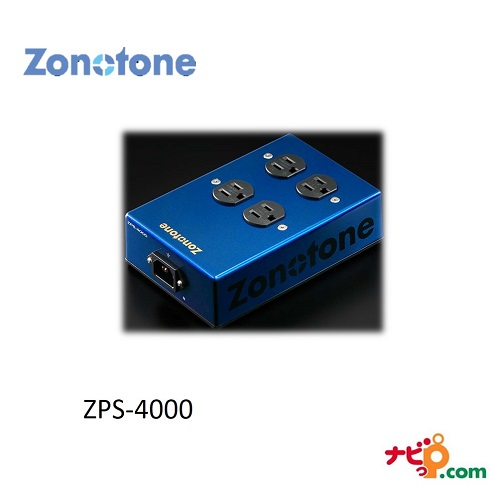 Zonotone(ゾノトーン) 電源ボックス ZPS-4000