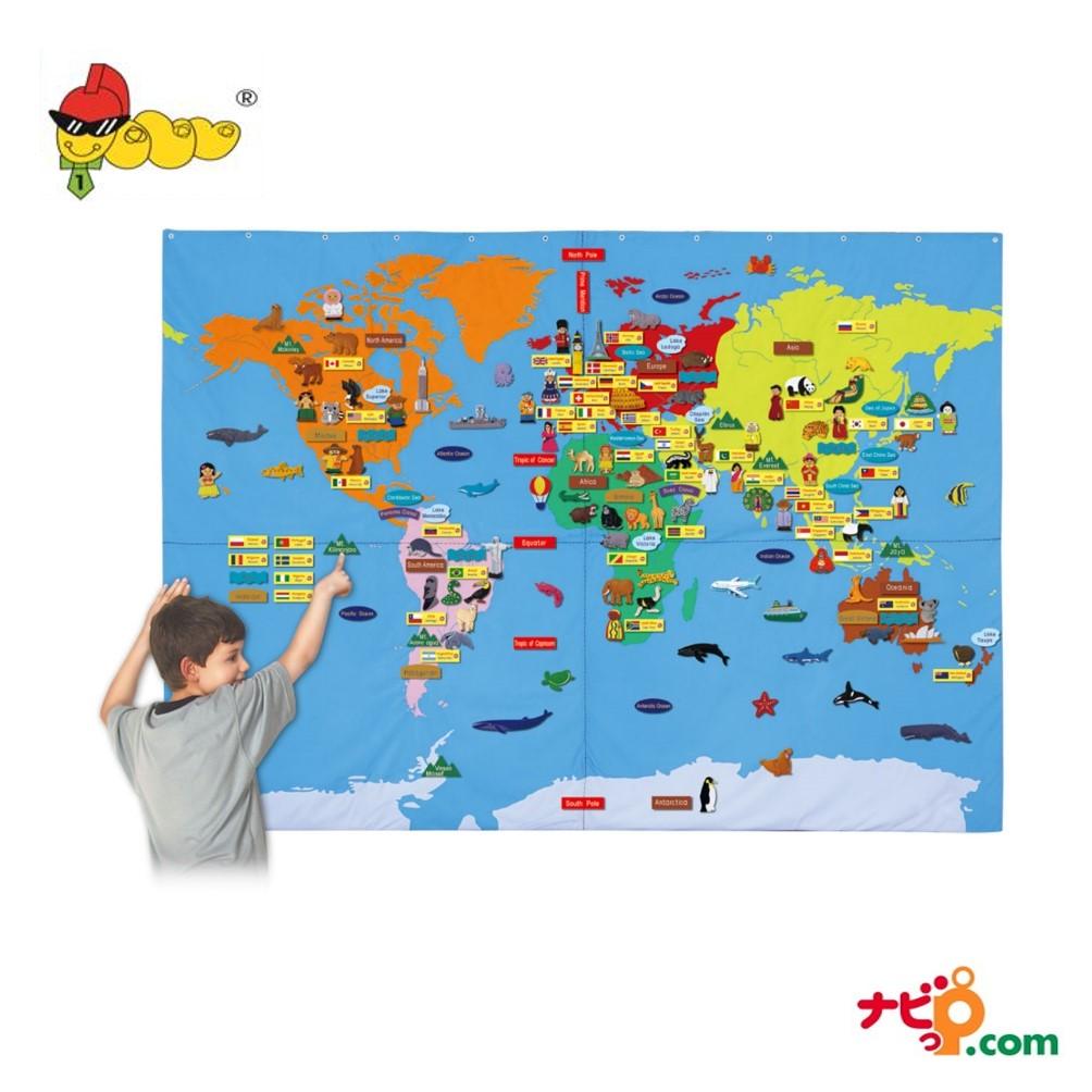 超BIGな世界地図!ジャンボ世界地図 CB1540 フェルト教材 知育玩具 英語 ファブリックトイ KING DAM