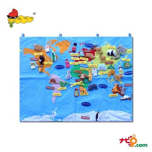 フェルト教材 世界地図 CB1730 知育玩具 英語 子ども ファブリックトイ KING DAM