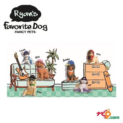 ファンシーペットシリーズ2 ライアンズ フェイバリット ドッグ アソートBOX(12個入り) FANCY PETS Series Ryan's Favorite Dog assortbox(12pcs) FFP66302asort