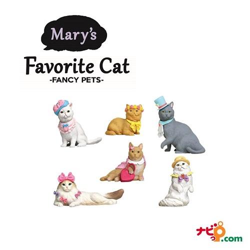 ファンシーペットシリーズ3 マリーズ フェイヴァリット キャット アソートBOX(12個入り) FANCY PETS Series Mary's Favorite Cat assortbox(12pcs) FFP66304asort