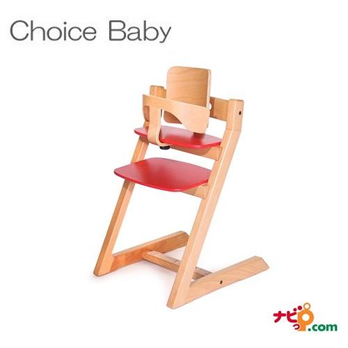 HOPPL チョイス ベビー ホップル Choice Kids CH-BABY ホップル 長く使い続けられる多機能なチェア♪