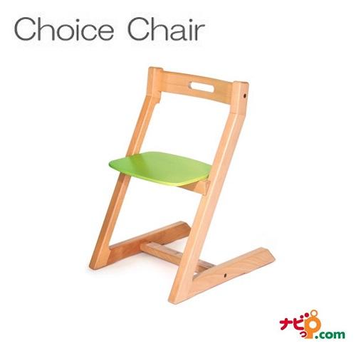 HOPPL チョイスチェア ホップル Choice Chair CH-CHAIR