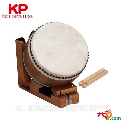 NAKANO キッズパーカッション KP Kids Percussion 本格わだいこ スタンド付 KP-1200/JD