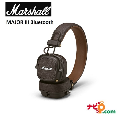Marshall MAJOR III Bluetooth BROWN ZMH-04092187 マーシャル ワイヤレスヘッドホン ブラウン