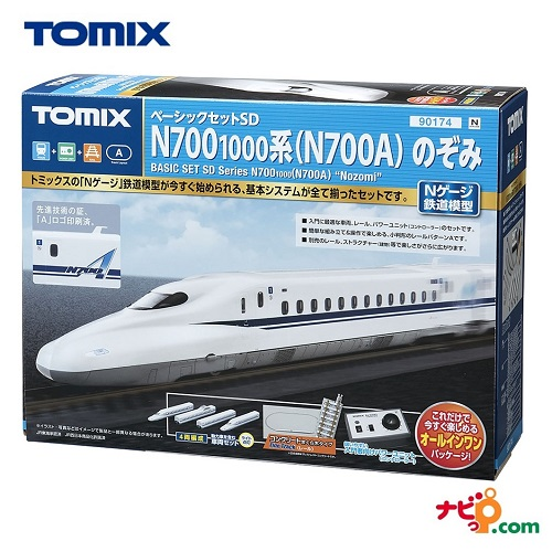 TOMIX Nゲージ 鉄道模型 ベーシックセットSD N700-1000系(N700A) のぞみ 90174