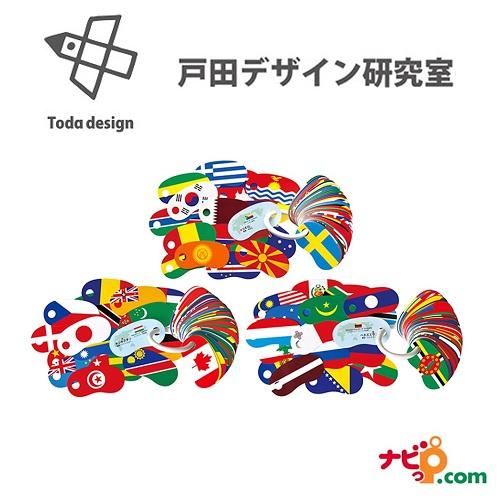 戸田デザイン リングカード 国旗 世界 オリンピック 2020 初めての知育教育 リングカード せかいじゅうの国旗 戸田デザイン研究室 Toda design