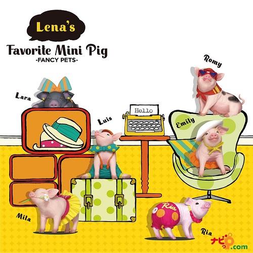 ファンシーペットシリーズ4 レーナズ フェイヴァリット ミニピッグ アソートBOX (12個入り) FANCY PETS Series Lena's Favorite Mini Pig assortbox(12pcs) FFP66306assort