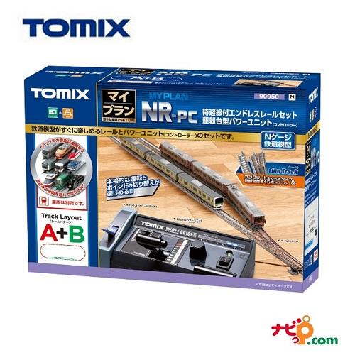 TOMIX Nゲージ 鉄道模型 電車 マイプラン NR-PC(F) 90950