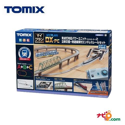 TOMIX Nゲージ 鉄道模型 マイプラン レールセット DX-PC F 90951