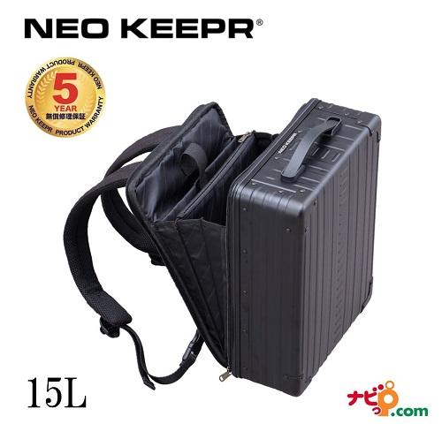 ネオキーパー NEO KEEPR AF15 アルミスーツケース 軽量丈夫 アルミ製 ビジネスタイプ リュック ブラック 15L 100席以上機内持込可 【代引不可】