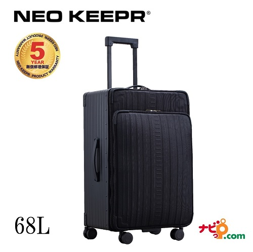 ネオキーパー NEO KEEPR AF68F アルミスーツケース 軽量丈夫 アルミ製 ビジネスタイプ TSAロック ブラック 68L 【代引不可】