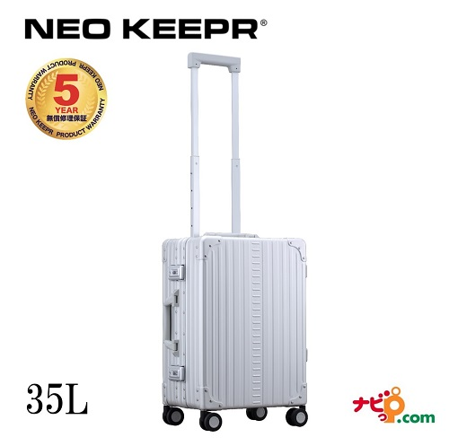 ネオキーパー NEO KEEPR A35F アルミスーツケース 軽量丈夫 アルミ製 ビジネスタイプ シルバー 35L 100席以上機内持込可 TSAロック 【代引不可】