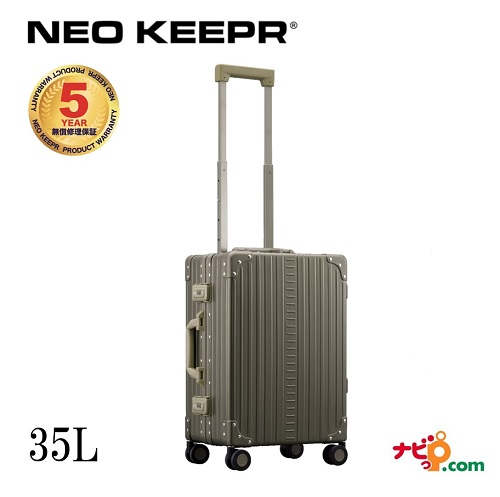 ネオキーパー NEO KEEPR A35F-O アルミスーツケース 軽量丈夫 アルミ製 ビジネスタイプ オリーブ 35L 100席以上機内持込可 TSAロック 【代引不可】