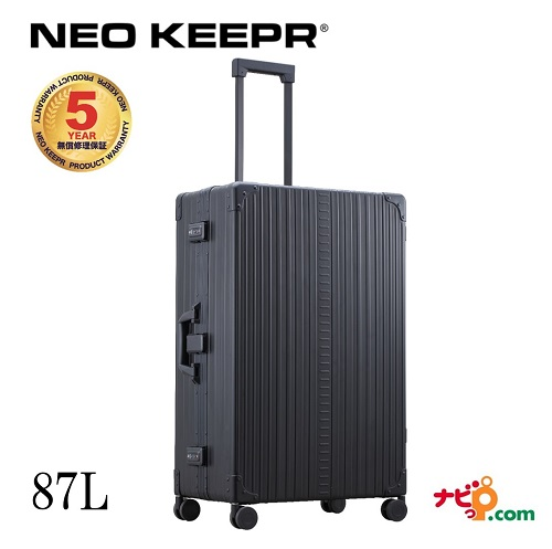 ネオキーパー NEO KEEPR A87F-B アルミスーツケース 軽量丈夫 アルミ製 ビジネスタイプ ブラック 87L【代引不可】