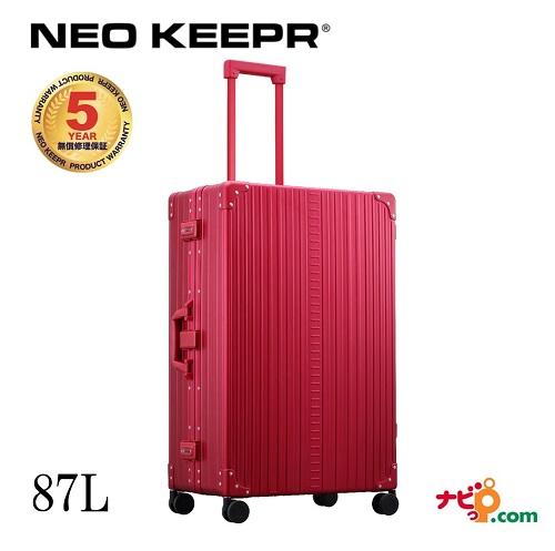 ネオキーパー NEO KEEPR A87F-RD アルミスーツケース 軽量丈夫 アルミ製 ビジネスタイプ レッド 87L【代引不可】