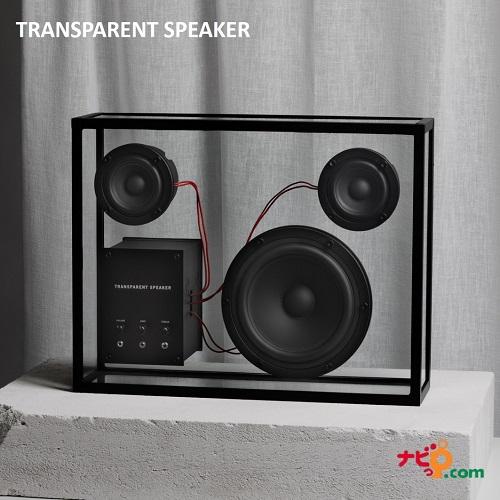 TRANSPARENT SPEAKER トランスペアレントスピーカー ブラック TPS-01 高音質 Bluetooth ワイヤレススピーカー サスティナブル おしゃれ スウェーデン 北欧 インテリア デザイン
