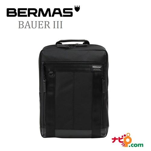 BERMAS バーマス ビジネス リュック バックパック バッグ S ブラック ビジネスカジュアル 通勤 60067-BK (BAUER 3)【代引不可】