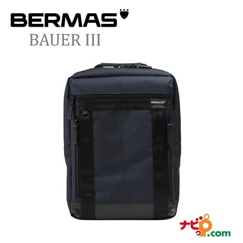BERMAS バーマス ビジネス リュック バックパック バッグ S ネイビー ビジネスカジュアル 通勤 60067-NV (BAUER 3)【代引不可】