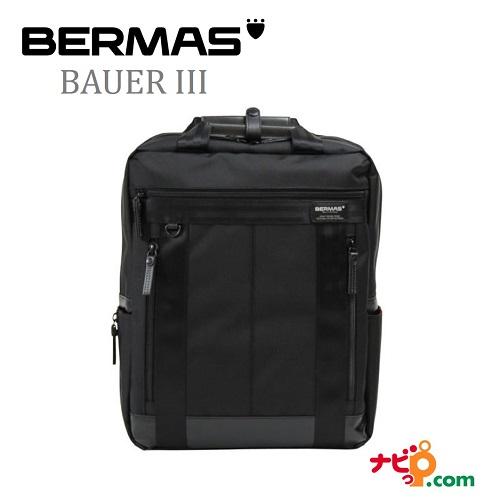 BERMAS バーマス ビジネス リュック バックパック バッグ M ブラックビジネスカジュアル 通勤 60068-BK (BAUER 3)【代引不可】
