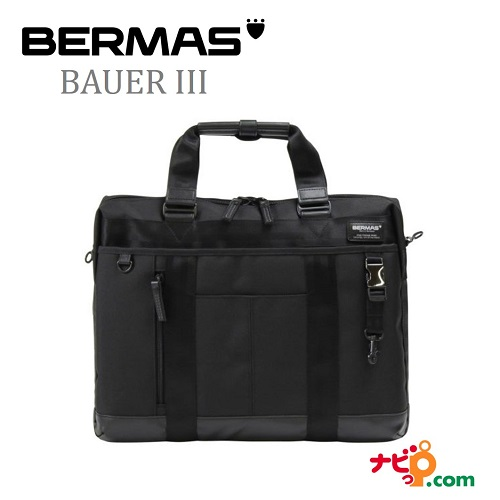 BERMAS バーマス ビジネス 1層 ブリーフ ケース バッグ ブラック ビジネスカジュアル 通勤 60071-BK (BAUER 3)【代引不可】