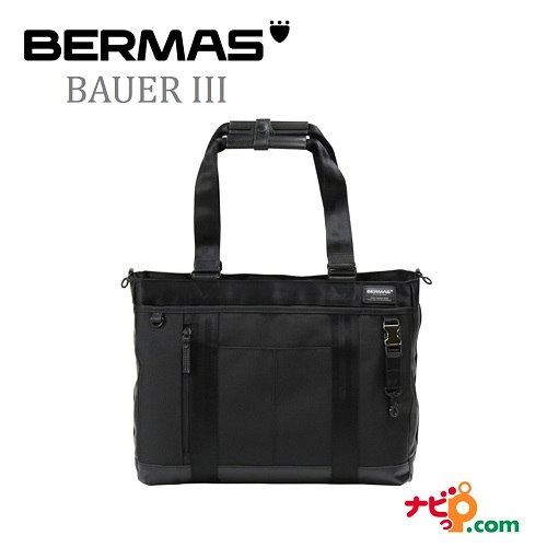 BERMAS バーマス ビジネス ブリーフケース 横型 トート バッグ ブラック ビジネスカジュアル 通勤 60072-BK (BAUER 3)【代引不可】