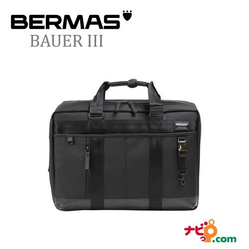 BERMAS バーマス ビジネス オーバーナイター 3way バッグ ブラック ビジネスカジュアル 通勤 60074-BK (BAUER 3)【代引不可】