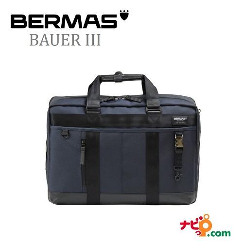 BERMAS バーマス ビジネス オーバーナイター 3way バッグ ネイビー ビジネスカジュアル 通勤 60074-NV (BAUER 3)【代引不可】