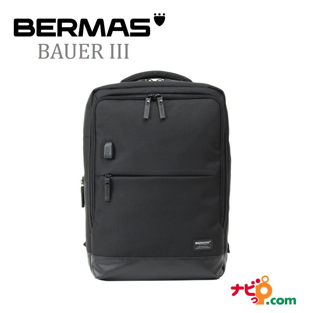 BERMAS バーマス ビジネス キャリングパック 46c バッグ ブラック ビジネスカジュアル 通勤 60077-BK (BAUER 3)【代引不可】