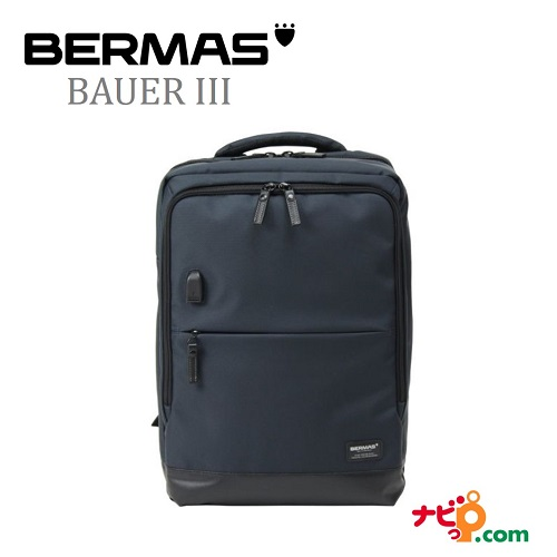 BERMAS バーマス ビジネス キャリングパック 46c バッグ ネイビー ビジネスカジュアル 通勤 60077-NV (BAUER 3)【代引不可】