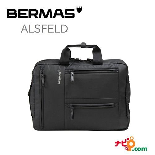 BERMAS バーマス ビジネス 1層ブリーフ40c 3WAY ブリーフ ケース バッグ ブラック ビジネスカジュアル 通勤 60350 (ALSFELD)【代引不可】