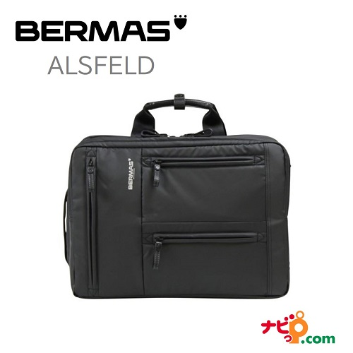 BERMAS バーマス ビジネス 2層ブリーフ40c 3WAY ブリーフ ケース バッグ ブラック ビジネスカジュアル 通勤 60351 (ALSFELD)【代引不可】