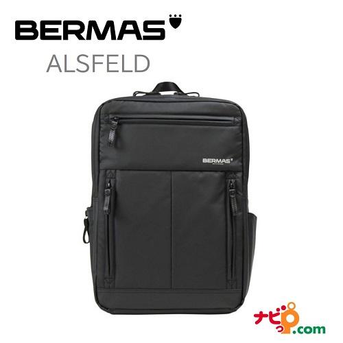 BERMAS バーマス ビジネス リュック 撥水機能 バッグ ブラック ビジネスカジュアル 通勤 60352 (ALSFELD)【代引不可】