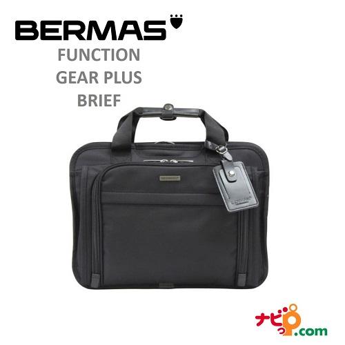 BERMAS バーマス ビジネス 1層ブリーフ39c底ダブル ブリーフ ケース バッグ ブラック ビジネスカジュアル 通勤 60431 (FUNCTION GEAR PLUS BRIEF)【代引不可】